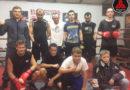 Тайский бокс в Киеве на Гидропарке