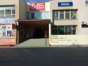 ММА на Харьковской. Тренировки для детей и взрослых.