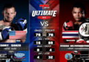 Max Muay Thai Ultimate GREGORY VS PAYAKDAM