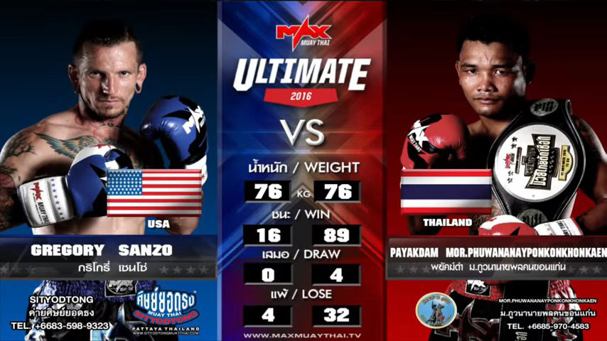 Max Muay Thai Ultimate GREGORY VS PAYAKDAM