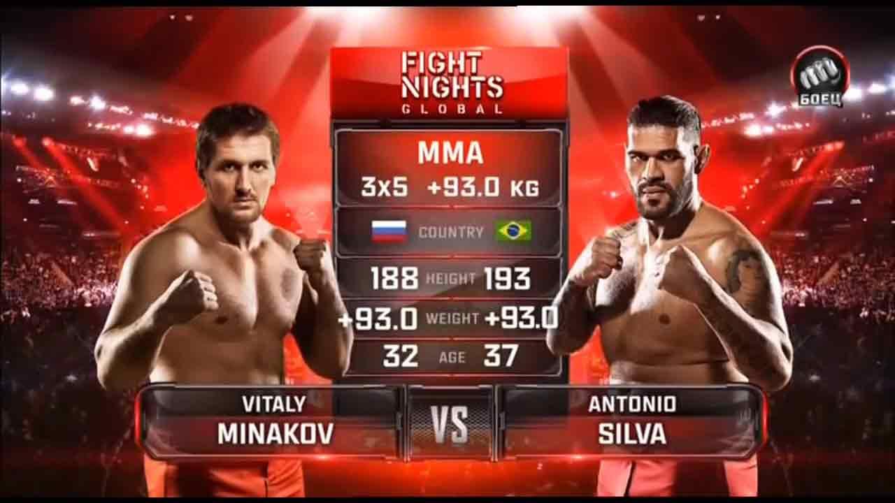 ММА бой 93кг Виталий Минаков vs Антонио Сильва